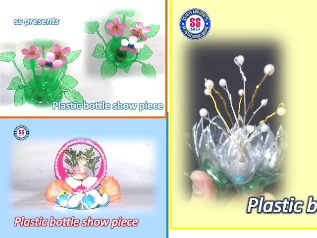 Here is plastic bottle crafts,plastic bottle show piece,empty plastic bottle craft ideas,best out of waste from plastic bottle,wall hanging ideas out of plastic bottle,plastic bottle room decor ideas,how to make plastic bottle flowers,diy crafts using with plastic bottle,art&craft ideas with recycled plastic bottle,How to make Room Decor ideas with Plastic bottle ssartscrafts nanduri lakshmi youtube channel videos