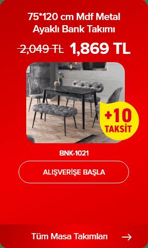 BNK-1021