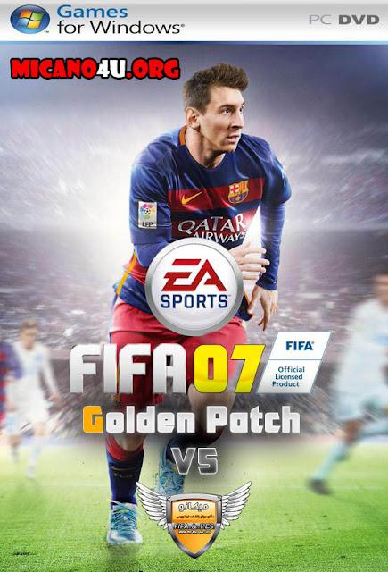 الباتش الذهبي الاصدار الخامس لـ FIFA 07 باخر الانتقالات والتحديثات لعام 2015/2016