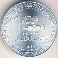 какой рубль стоит сто тысяч