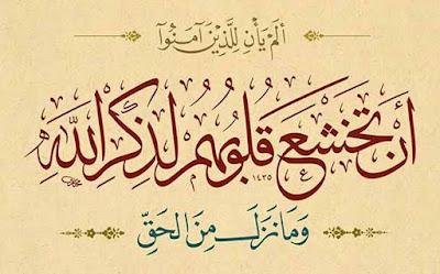 Karya Kaligrafi Mukhtar