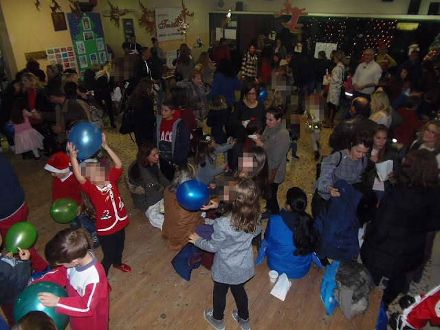 Η Χριστουγεννιάτικη Γιορτή στο Δημοτικό Σχολείο Γραικοχωρίου