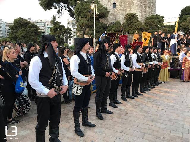 Σείστηκε ο Λευκός Πύργος από το χορό Σέρρα στην εκδήλωση της ΠΟΠΣ
