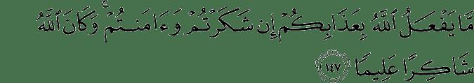 Surat An-Nisa Ayat 147
