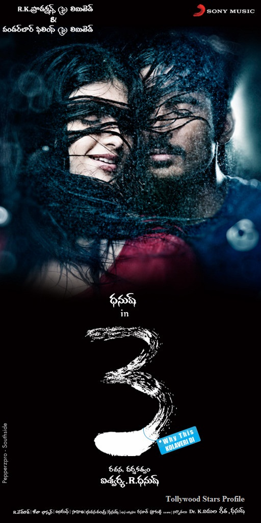 Dhanush,Shruti Hassan's 3 Movie Telugu Wallpapers   3 Movie HQ Posters   Tollywood Stars Profile