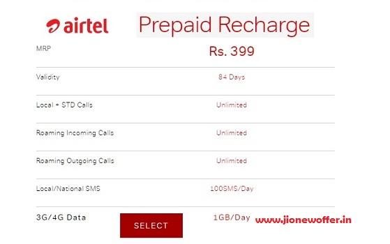 Airtel 399 Plan Prepaid Vs Airtel 399 Plan Postpaid - 4G Unlimited local, roaming and STD calls