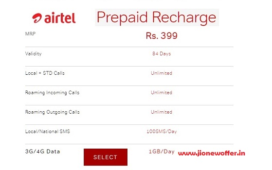 Airtel Wifi Plans New Offer Of Jio 4g Recharge Plan | Jio New Year Plans 2019