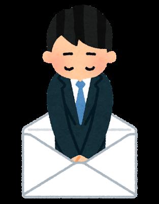お詫びのメールのイラスト(男性)