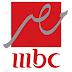 تردد قناة ام بى سى مصر MBC الجديد