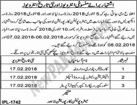 Metropolitans Corporations Lahore 2018  Interviews Canceled and New Date Notification, Carpenter, Patwari, Sotre keeper,