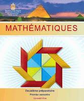 تحميل كتاب الرياضيات باللغة الفرنسية للصف الثانى الاعدادى الترم الاول