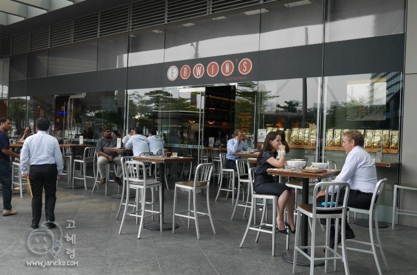 Erwin's Gastrobar (MBFC Branch)