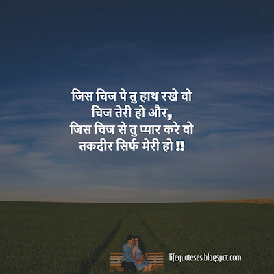 new cute love status in hindi
