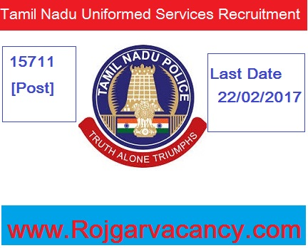 15711-police-constable-jail-warder-TNUSRB-Recruitment-2017