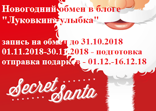 до 30.11.18