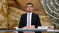 برنامج بتوقيت مصر حلقة الاربعاء 4-1-2017