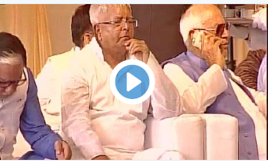 Dr Farooq Abdullah was caught on camera talking over his phone, during the performance of National Anthem, at the swearing-in ceremony of  West Bengal Chief Minister Mamata Banerjee.  Dr Farooq Abdullah, was among the galaxy of the political heavyweights, who had been invited to the ceremony at Red Road  in Kolkata.