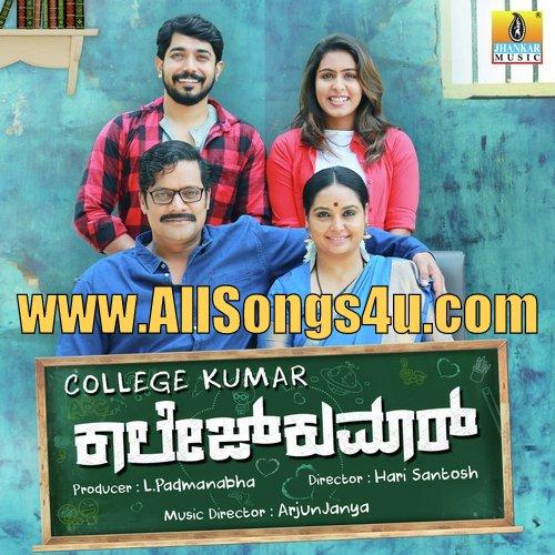 Kannada devotional songs free download sites.