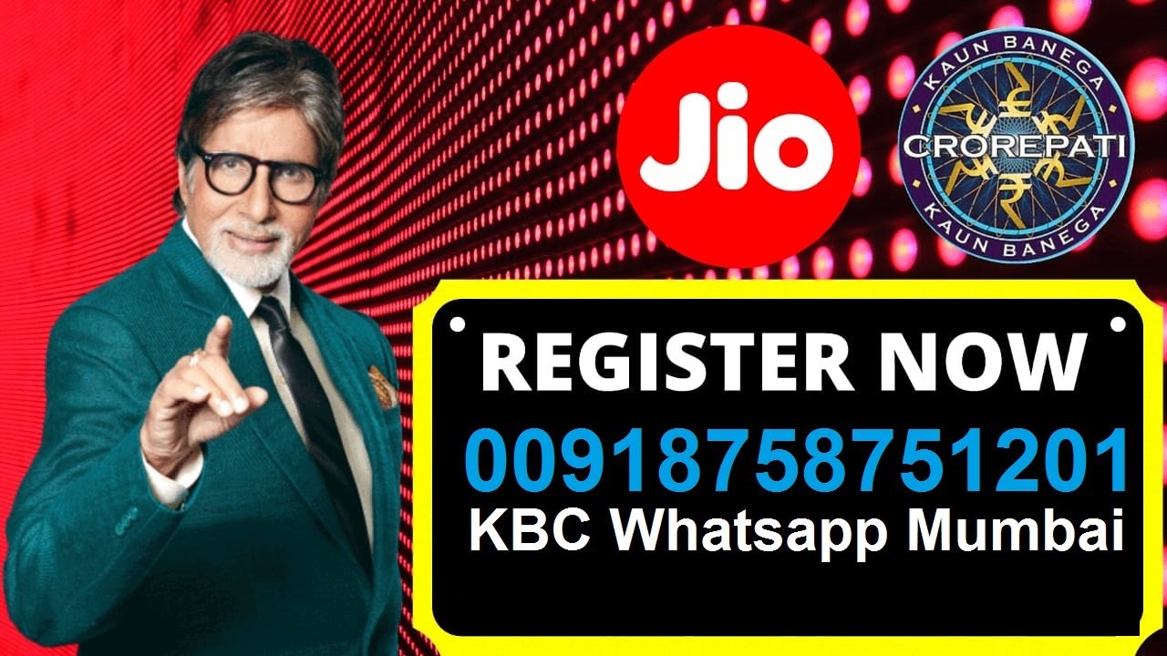 IMO Lottery Winner 2020 / 00918758751201 IMO KBC  Office Number  Mumbai /IMO Lucky Draw Winner 2020