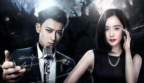Yang Mi and Huang Zi Tao