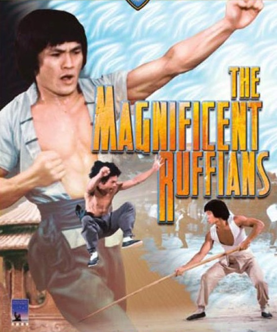 The Magnificent Ruffians 1979 Dual Audio Hindi 400MB BluRay 480p ESubs