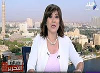 برنامج صالة التحرير حلقة السبت 9-9-2017 مع عزة مصطفى - الحلقة الكاملة