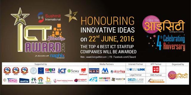 ICT Startup Award 2016