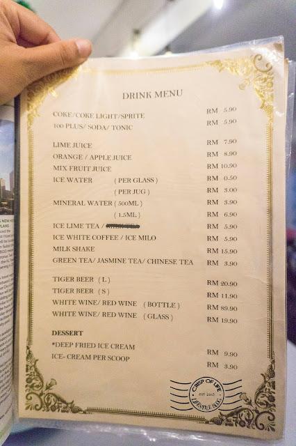Andrew Kampung Restaurant Batu Feringghi