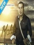 Cheb Malik-Ya El Khayna 2017