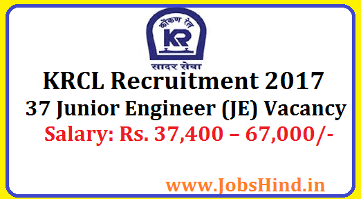 KRCL Recruitment 2017