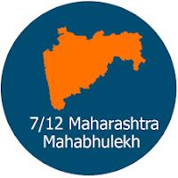 Mahabhulekh