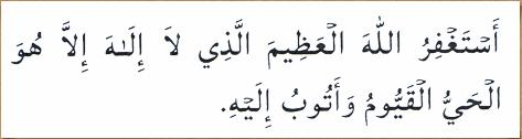 Bacaan Doa Setelah Sholat Tahajud