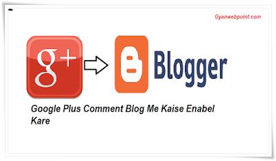 Blog-Me-Google-Plus-Comment-Kaise-Enabel-kare