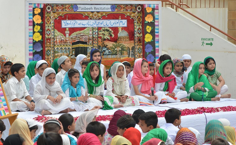The City School Tasbeeh And Dua