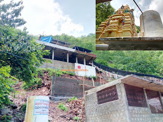 Nemali Gundla Rangaswamy Temple Images