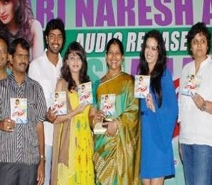 "Allari Naresh's ""Madatha Kaaja"" Audio Release"