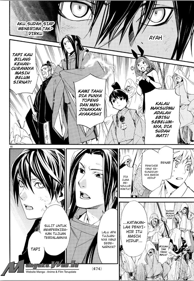 Noragami Chapter 70-17