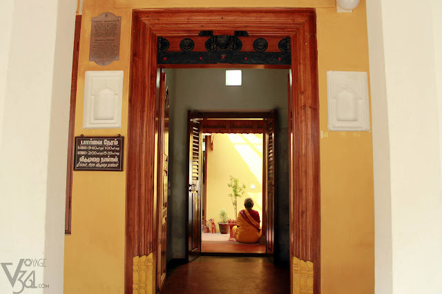 Main Entrance of Bharathi Museum