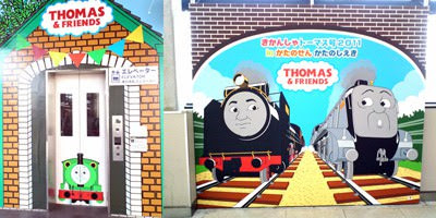 きかんしゃトーマス号2011