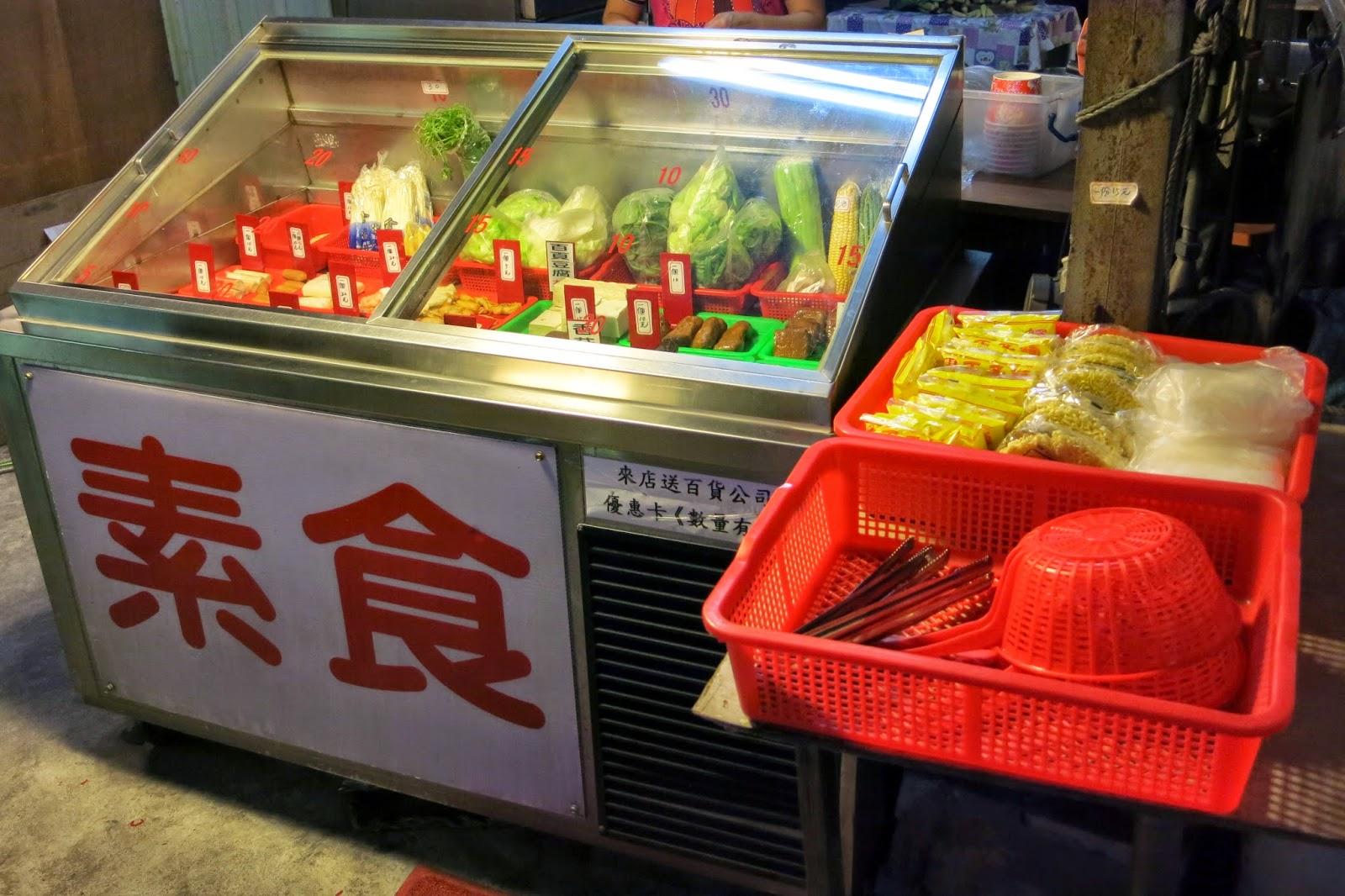 素食寶寶: 1030513新北市新莊區蓮花素食滷味(已歇業)