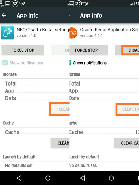 Cara membuka NFC yang terkunci untuk Sharp Docomo ledy erlanggaBLOG