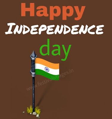 happy independence greeting wishes wallpapers gif