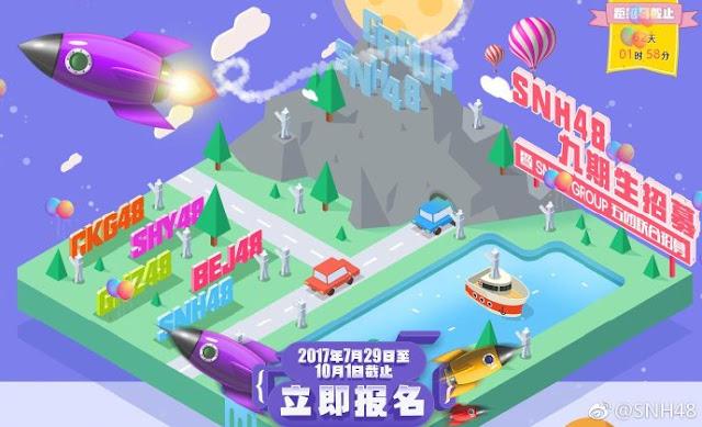 SNH48 Group Logo BEJ48 GNZ48 SHY48 CKG48 CGT48