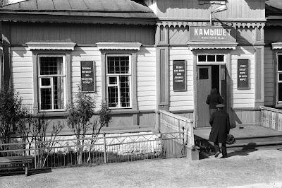 Transsibérien, Sibérie, Kamichet, © L. Gigout, 1990