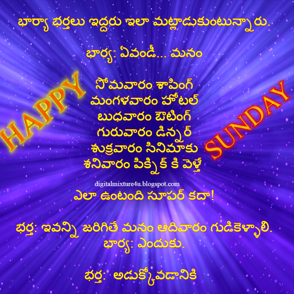 Happy Sunday Happy Good Morning Images Videos Telugu Movie News