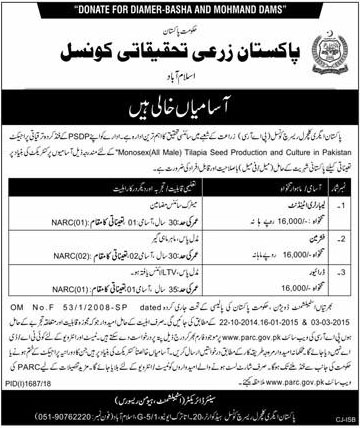 Pakistan Agriculture Research Council Jobs 2018
