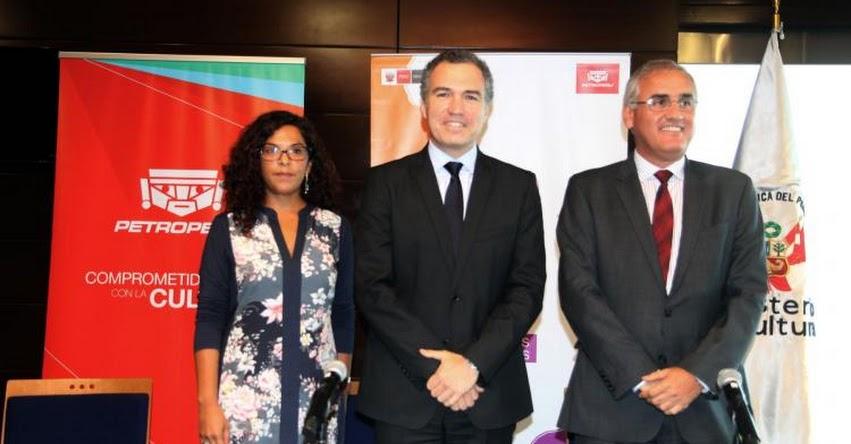 Ministerio de Cultura lanza Premio Nacional de Cultura 2017 - www.cultura.gob.pe