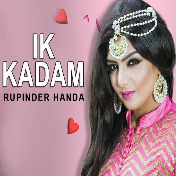 Ik Kadam