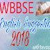 English (2nd language) suggestion Madhyamik 2018 | Best suggestion for Mp 2018 | With sure commons