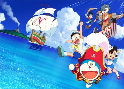 Upcoming Doraemon movie got a new trailer, and it revealed the theme song